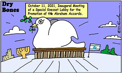 Dry Bones cartoon,donate, Abraham Accords,Arabs, Israel, Peace,