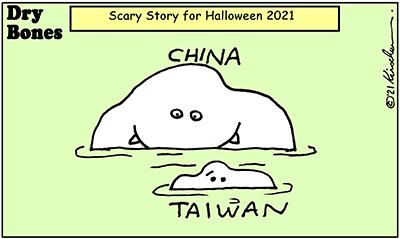 Dry Bones cartoon,donate, China, Taiwan, Halloween,