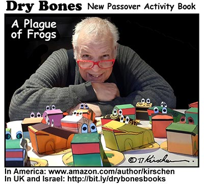 Dry Bones cartoon,Passover, Frogs, Seder, Haggadah,Amazon,